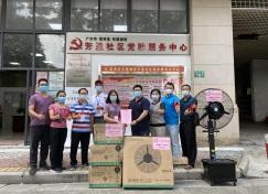 广东省侨心慈善基金会捐赠风扇助力抗疫